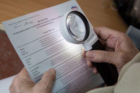«Единая Россия» накажет критиков партийных праймериз