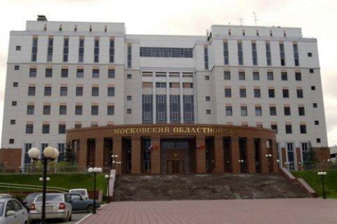 Трое членов «банды ГТА» убиты во время перестрелки в Московском областном суде