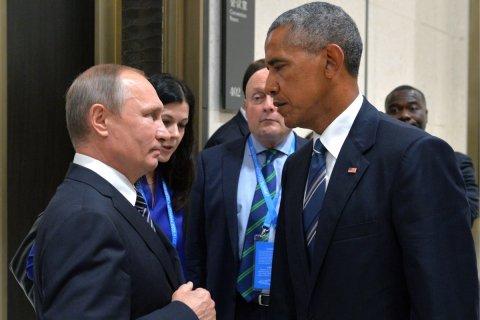 Путин: При Обаме было лучше
