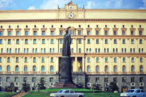 Геннадий Зюганов пожелал сотрудникам ФСБ крепкого здоровья, успехов и удачи