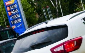 Коммунисты предлагают ввести госрегулирование цен на бензин и дизельное топливо