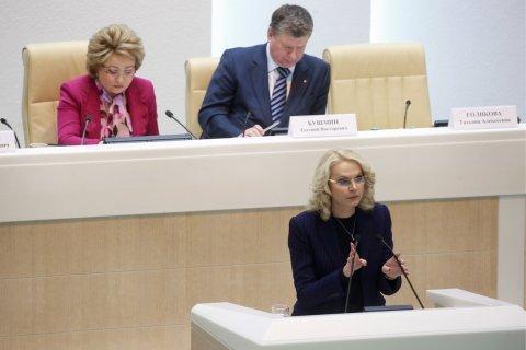 Счетная палата: около 20,5 млн россиян в 2019 году будут находиться за чертой бедности