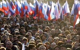 С 2002 года в России 12 июня отмечается праздник… Как он называется?