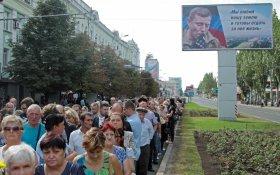 Геннадий Зюганов предложил признать независимость ДНР и ЛНР