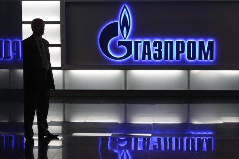«Газпром» и «Нафтогаз Украины» заявили о победе в суде Стокгольмского арбитража. А на самом деле?