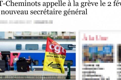 Иносми: железнодорожники Франции готовятся к массовой забастовке