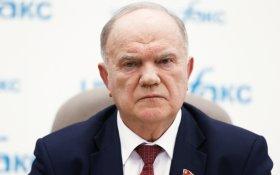 Обращение Геннадия Зюганова к избирателям Хакасии