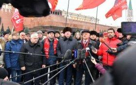 Геннадий Зюганов о Ленине: Это гениальный мыслитель, политик, стратег и тактик