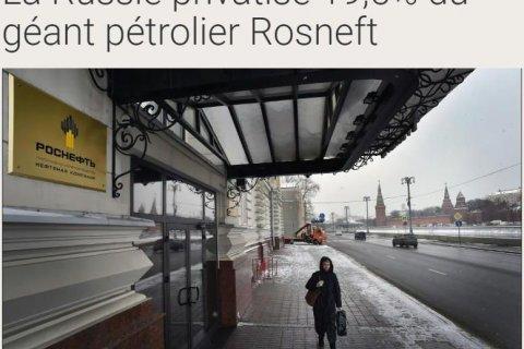 Иносми: сделка «Роснефти» – «триумф Путина» и «встреча с Санта Клаусом»