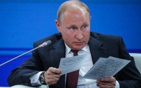 Опрос: Доверие к Путину упало до уровня 2013 года