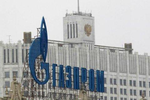 КПРФ потребовала от ФСБ проверить Газпром