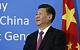 Си Цзиньпин рассказал о целях Китая в отношении США и России