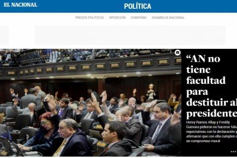 В Венесуэле сорвана попытка правых объявить импичмент президенту Мадуро