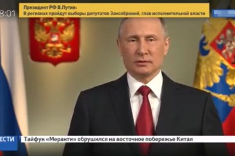 Путин в телеобращении призвал граждан прийти на выборы