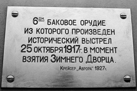 С Днем Великого Октября! Поздравление Геннадия Зюганова
