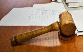 Выписавшую себе премий на 108 тысяч рублей чиновницу оштрафовали на 40 тысяч