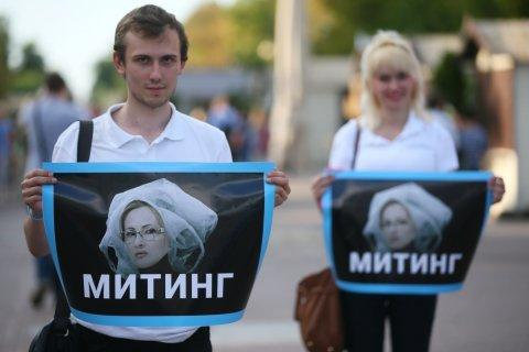 На митинг против «пакета Яровой» пришли несколько тысяч человек