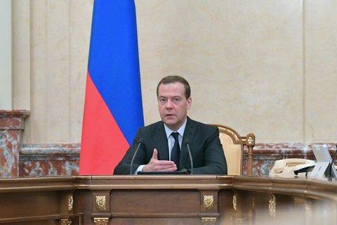 Правительство РФ за первый квартал года потратило уже 75% бюджетного резервного фонда