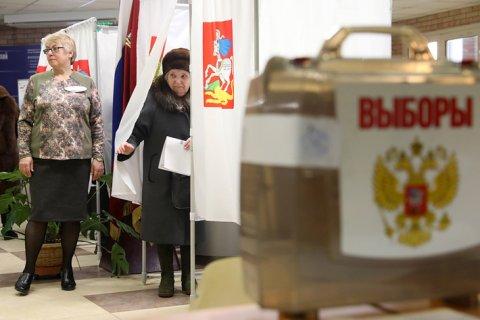 ЦИК получил документы от КПРФ о проведении референдума по пенсионной реформе