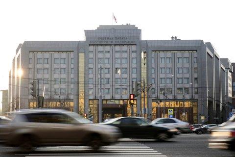 Счетная палата раскритиковала правительство из-за расходования резервного фонда