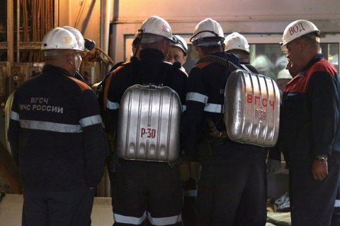 Спасатели прекратили поиски четырех шахтеров на руднике «Мир»