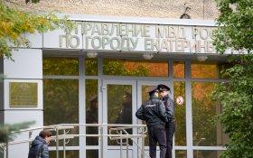 В Екатеринбурге ФСБ задержала бывшего главу отдела прослушки ГУ МВД по делу о подготовке убийства Ройзмана