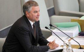 Володин объявил о «больших» парламентских слушаниях по пенсионному возрасту. Они продлятся … один день