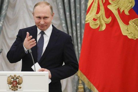 Путин наградил участников приватизации «Роснефти»