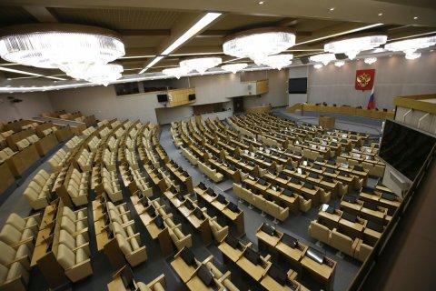 «Единую Россию» посадят     в центре зала пленарных заседаний
