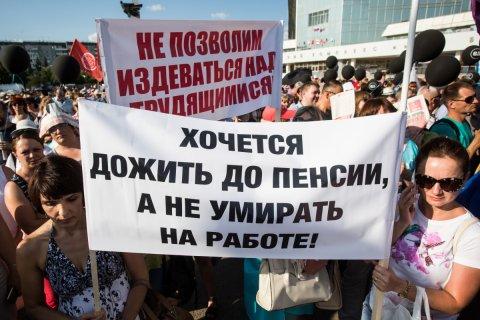 «Левада-Центр» зафиксировал резкий рост социальной напряженности среди россиян