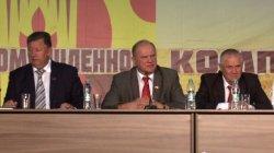 Выступление Г.А.Зюганова на Всероссийском Совете работников агропромышленного комплекса (26.07.2016)