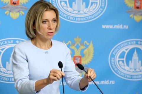 Захарова о российских хакерах: Их никто не видел