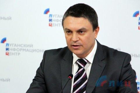 В ЛНР заявили о переходе конфликта в Донбассе в «горячую» стадию