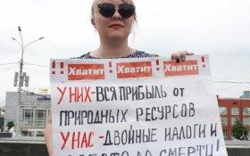 Жители Новосибирска вышли протестовать и потребовали отставки правительства
