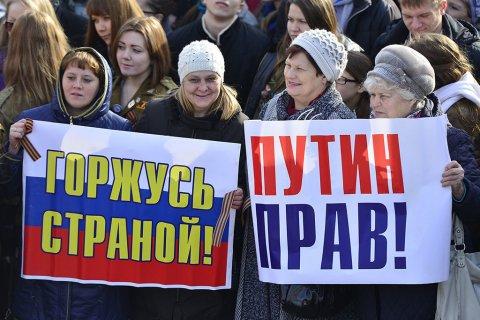 Доля уверенных в особой роли русского народа россиян превысила 60%