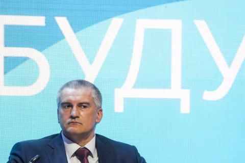 Власти Крыма попросили из федерального бюджета еще 200 млрд рублей