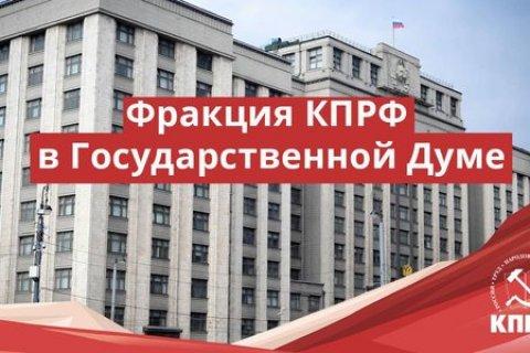 385 из 391 кандидатов КПРФ утверждены Центризбиркомом