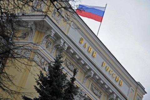 Годовая инфляция в России впервые в истории стала ниже, чем в США
