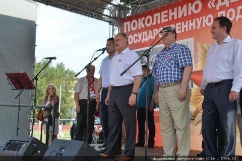 Геннадий Зюганов: Только сплотившись, мы сможем изменить ситуацию в России