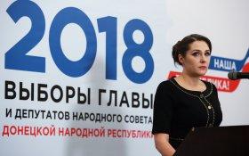 В Донбассе прошли выборы глав республик