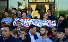 Во Владивостоке протестующие потребовали признать победу кандидата-коммуниста