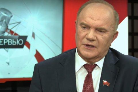 Геннадий Зюганов: В результате повышения пенсионного возраста вымирание России ускорится