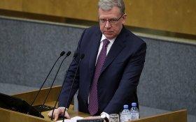 Кудрин обвинил правительство в недостаточных мерах по майскому указу Путина
