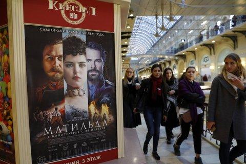 Генпрокуратура получила уже 43 жалобы Поклонской на фильм «Матильда»