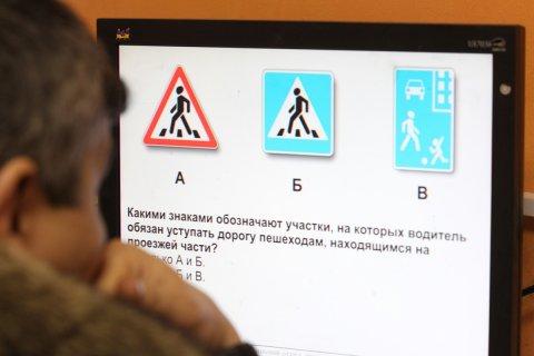 СМИ: готовятся новые поправки правила дорожного движения