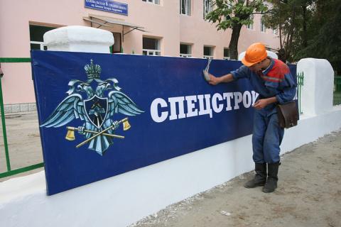 Суд арестовал чиновника, отвечающего за военные и космические стройки
