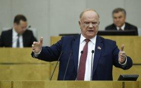 Геннадий Зюганов: Наша программа отвечает интересам граждан