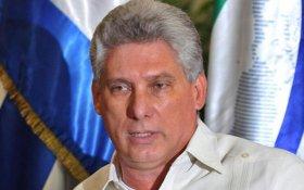 Исторический день для Кубы: новый лидер – товарищ Мигель