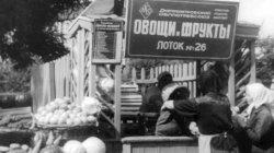 """Бренды Советской эпохи. """"Потребительская кооперация"""""""