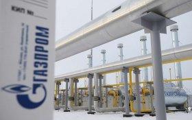 Министр энергетики России признал транзит газа через Украину самым дорогим